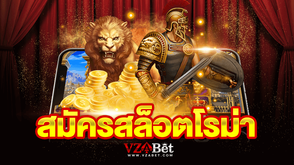 How to find out the best slot games to break?